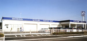 ホンダクリオ明舞神戸西車検センター