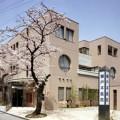 瀬戸本医院