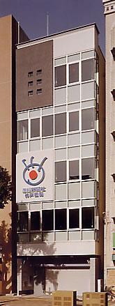 産経新聞神戸総局